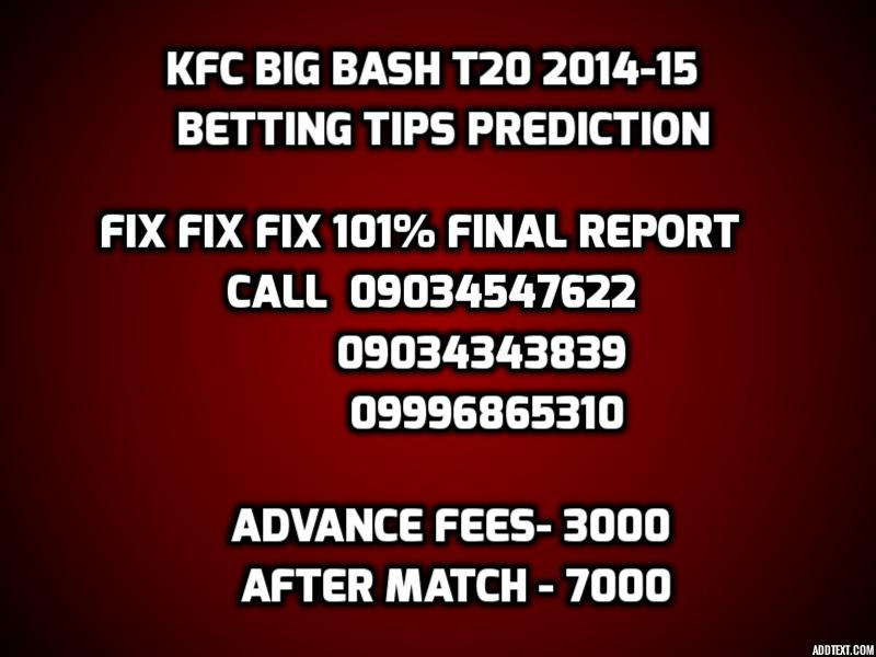 BIG BASH T20 CRICKET MATCH BETTING TIPS PREDICTION ODDS SESSION